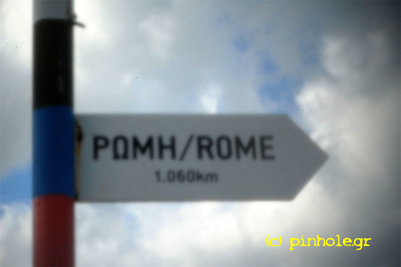 Rome 1060 Km (013)