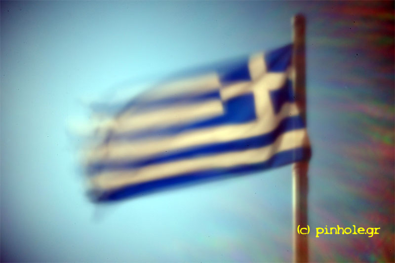 The Hellas Flag II (228)