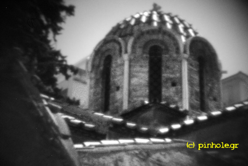 The Dome of a Byzantine Church (263)