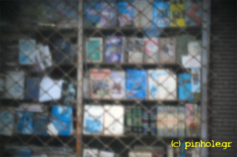 The bookstore (353)